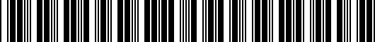 Barcode for 002003297016