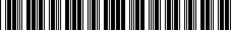 Barcode for 0841433810