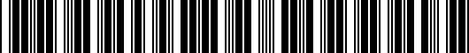 Barcode for PTS103302116